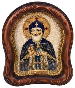 Александр Свирский, дивеевская икона из бисера ручной работы - фото 5018