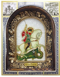 Георгий Святой Великомученик, дивеевская икона из бисера ручной работы - фото 5269