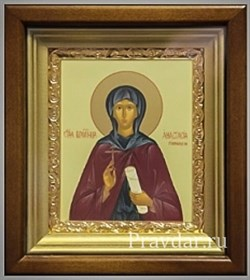Анастасия Римляныня икона в киоте 16х19 см - фото 6753