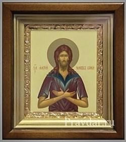 Алексий Человек Божий, икона в киоте 16х19 см - фото 6844