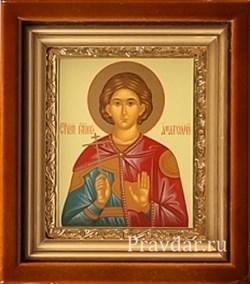 Анатолий Никейский, икона в киоте 16х19 см - фото 6852