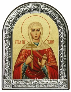 Галина Святая мученица, икона с серебряной рамкой - фото 6932