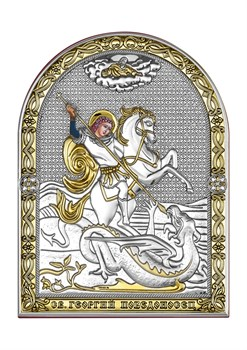 Георгий Победоносец, серебряная икона с позолотой - фото 7545