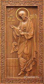 Андрей Первозванный, резная икона на дубовой цельноламельной доске (ростовая) - фото 8758