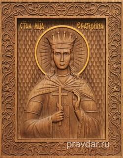 Екатерина Святая, резная икона на дубовой цельноламельной доске - фото 8775