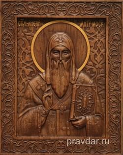 Алексий Митрополит Московский, резная икона на дубовой цельноламельной доске - фото 8971
