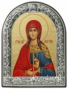 Христина Святая мученица, икона с серебряной рамкой