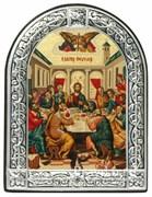 Тайная Вечеря, икона с серебряной рамкой