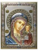 Казанская Божья Матерь икона в серебряном окладе (Valenti)