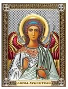 Ангел Хранитель, серебряная икона с позолотой и цветной эмалью на дереве (Beltrami)