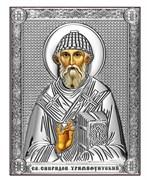 Спиридон Тримифунтский, серебряная икона на дереве (Beltrami)