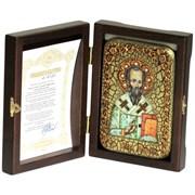 Родион (Иродион) Патрасский, икона ручной работы Old Modern