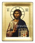 Спас Премудрый, копия чудотворной иконы с Афона