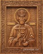 Владимир Святой князь, резная икона на дубовой цельноламельной доске