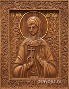 Анфиса Святая мученица, резная икона на дубовой цельноламельной доске