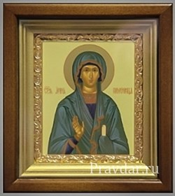 Анна Пророчица икона в киоте 16х19 см - фото 6760