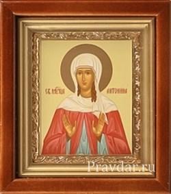 Антонина Святая мученица, икона в киоте 16х19 см - фото 6762