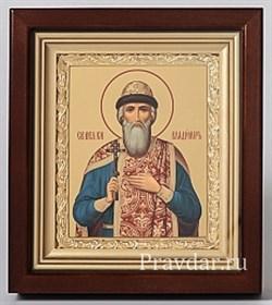 Владимир равноапостольный, икона в киоте 16х19 см - фото 6862