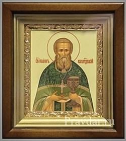 Иоанн Кронштадтский, икона в киоте 16х19 см - фото 6882
