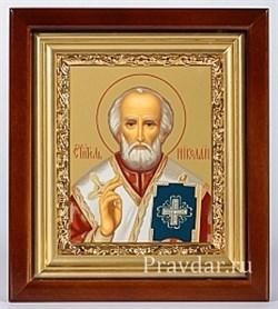 Николай Чудотворец, икона в киоте 16х19 см - фото 6892