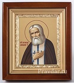 Серафим Саровский, икона в киоте 16х19 см - фото 6902