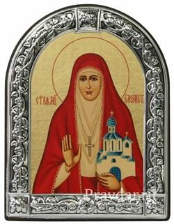 Елизавета Святая мученица, икона с серебряной рамкой - фото 6938