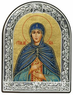 Зоя Святая мученица, икона с серебряной рамкой - фото 6940