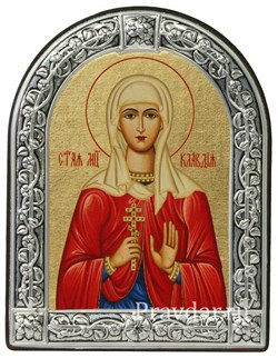 Клавдия Святая мученица, икона с серебряной рамкой - фото 6942