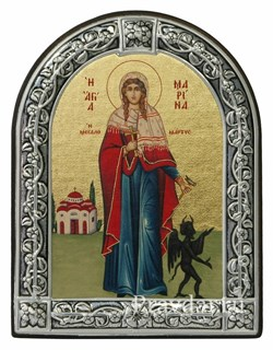 Марина Святая мученица, икона с серебряной рамкой - фото 6950