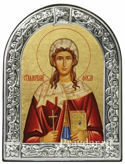 Фекла Святая Первомученица, икона с серебряной рамкой - фото 6964