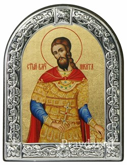 Никита Святой великомученик, икона с серебряной рамкой - фото 7011