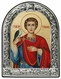 Трифон Святой мученик, икона с серебряной рамкой - фото 7023