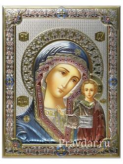 Казанская Божья Матерь икона в серебряном окладе (Valenti) - фото 7100