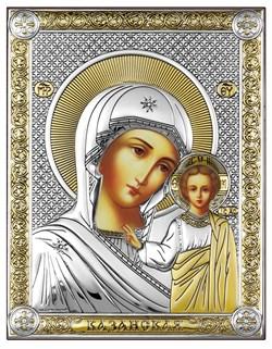 Казанская Божия Матерь, серебряная икона с позолотой на дереве (Beltrami) - фото 7660