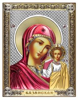 Казанская Божия Матерь, серебряная икона с позолотой и цветной эмалью на дереве (Beltrami) - фото 7662