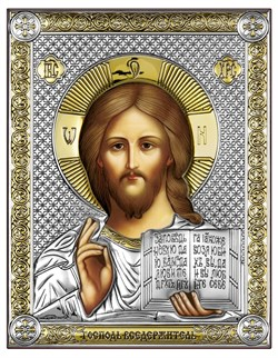 Господь Вседержитель, серебряная икона с позолотой на дереве (Beltrami) - фото 7676