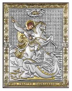 Георгий Победоносец, серебряная икона с позолотой на дереве (Beltrami) - фото 7712