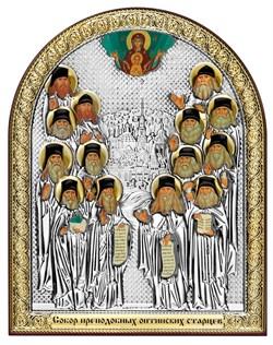 Собор Оптинских старцев, серебряная икона с позолотой - фото 7729