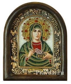 Зинаида Святая мученица, дивеевская икона из бисера - фото 8019