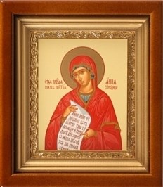 Анна Праведная, икона в киоте 16х19 см - фото 8426