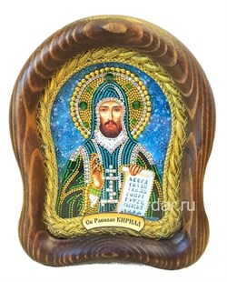 Кирилл Святой Равноапостольный, дивеевская икона из бисера ручной работы - фото 8434