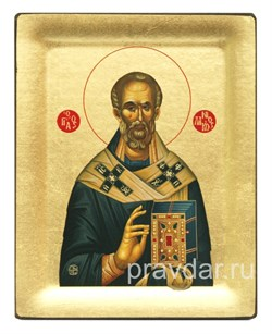 Николай Чудотворец, копия чудотворной иконы с Афона - фото 8479