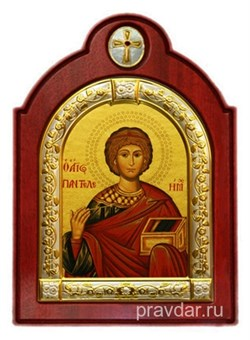 Пантелеймон целитель Великомученик, икона шелкография, деревянный оклад с крестом, серебряная рамка - фото 8689
