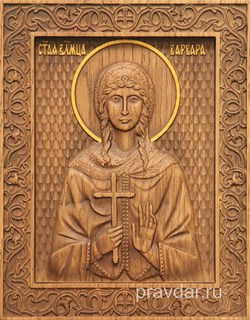 Варвара Святая, резная икона на дубовой цельноламельной доске - фото 8779