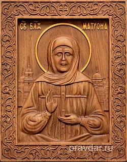 Матрона Московская, резная икона на дубовой цельноламельной доске - фото 8781