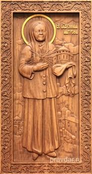 Матрона Московская, резная икона на дубовой цельноламельной доске (ростовая) - фото 8785