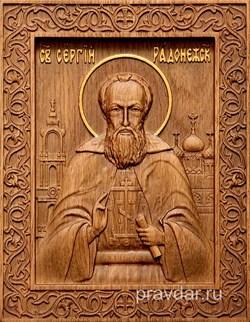 Сергий Радонежский, резная икона на дубовой цельноламельной доске - фото 8819