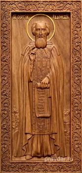 Сергий Радонежский, резная икона на дубовой цельноламельной доске (ростовая) - фото 8823