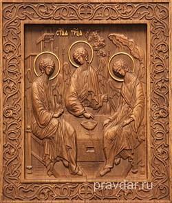 Святая Троица, резная икона на дубовой цельноламельной доске - фото 8839