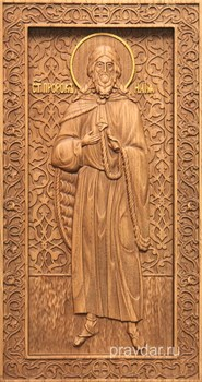 Илия Пророк, резная икона на дубовой цельноламельной доске (ростовая) - фото 8841